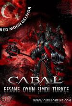Cabal Online Redmoon Yayına Başladı Poster