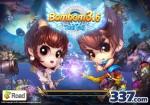 BomBom 3.6 Sürümü Geliyor Ekran Görüntüleri