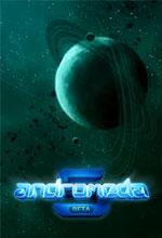 Andromeda 5 Poster