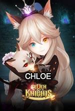 Chloe Artık Seven Knights'ta! Poster