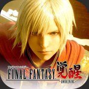 Final Fantasy: Uyanış